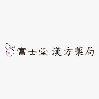お知らせ|張冬先生の漢方相談予約受付再開について(2021年2月~)