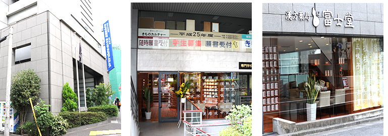 fujidou