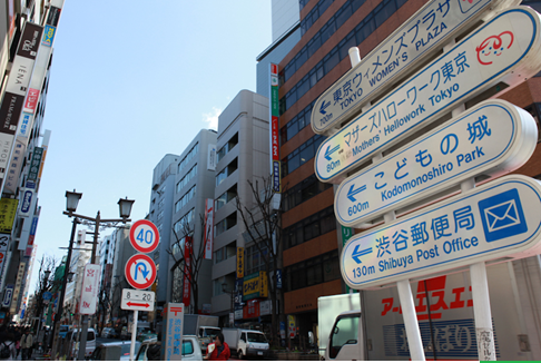 shibuya-post-office
