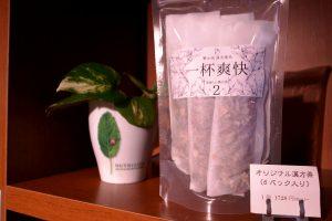 「一杯」で「爽快」なお茶☆(富士堂オリジナル漢方茶)