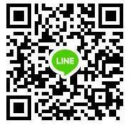LINE友だち追加【QRコード】