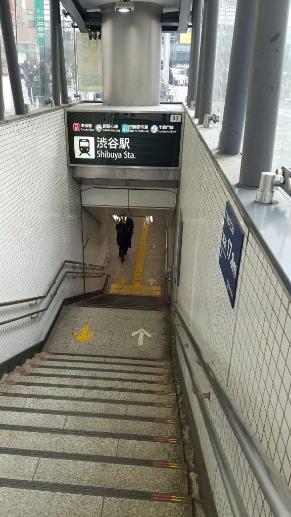 渋谷駅からのアクセス|地下鉄B3出口