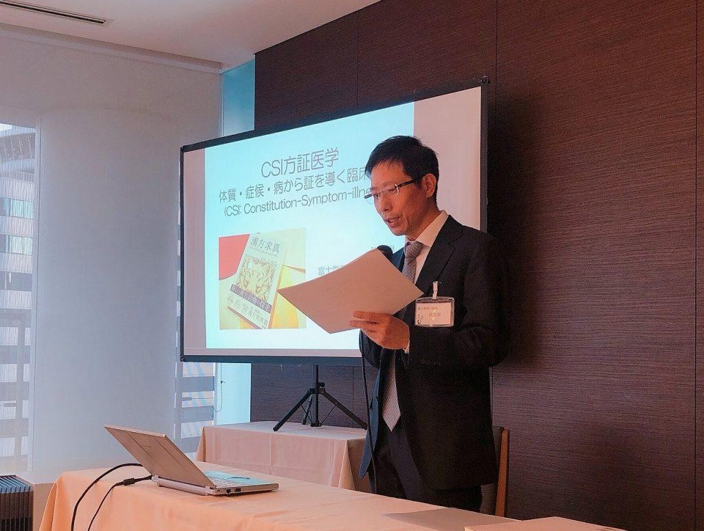 許先生「漢方求真」出版記念講義|東京中医薬研究会定例会
